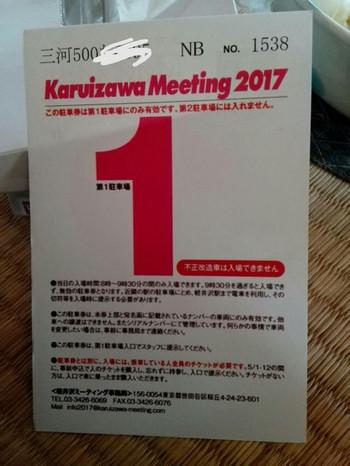 Img_20171025_000457